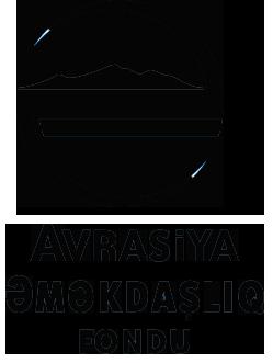 Avrasiya Əməkdaşlıq Fondu